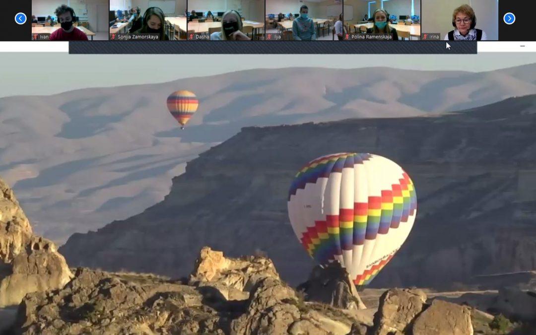Erasmus+ virtualno srečanje v Turčiji